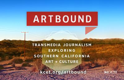 artbound-artillery-ad-print