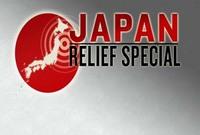 JapanRelief.jpg