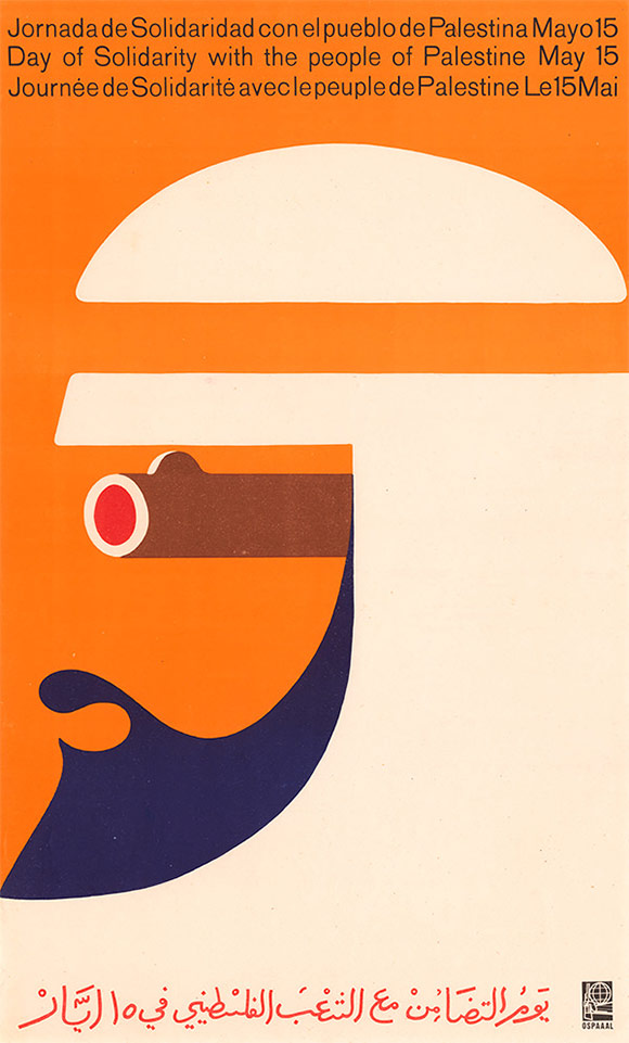 Faustino Pérez Organero | 1968 Offset print  |  21 ¼   x 13 inches. From the archives of Sohail Daulatzai