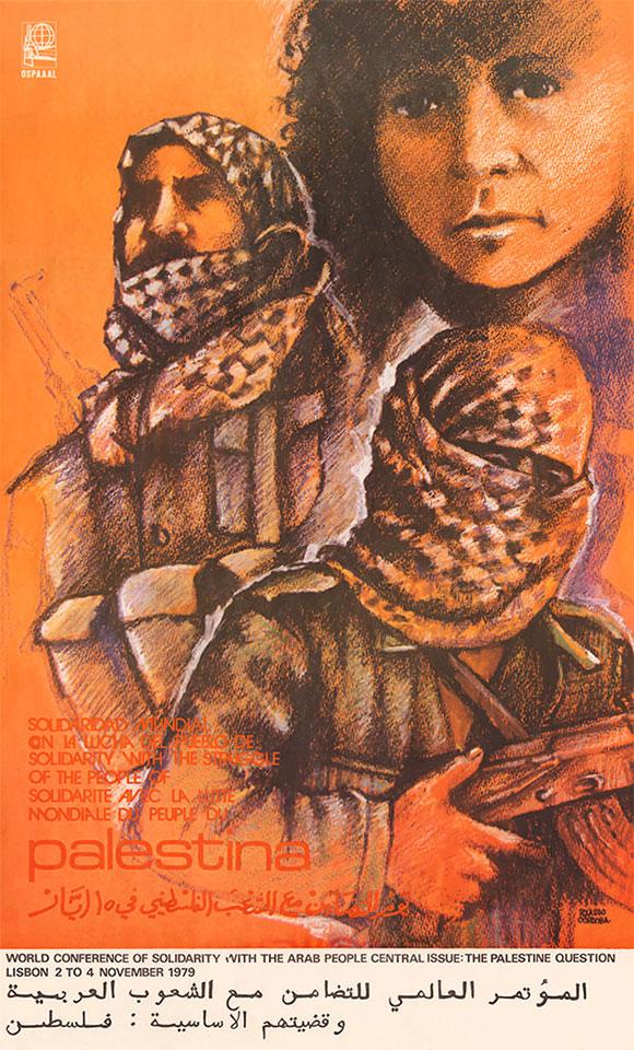 Rolando Córdoba Cabeza | 1979. Offset print | 28 x 17 ¼  inches. From the archives of Sohail Daulatzai