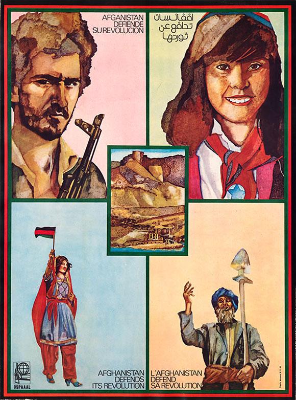 Rafael Morante Boyerizo | 1983. Offset print | 23 x 17 inches. From the archives of Sohail Daulatzai