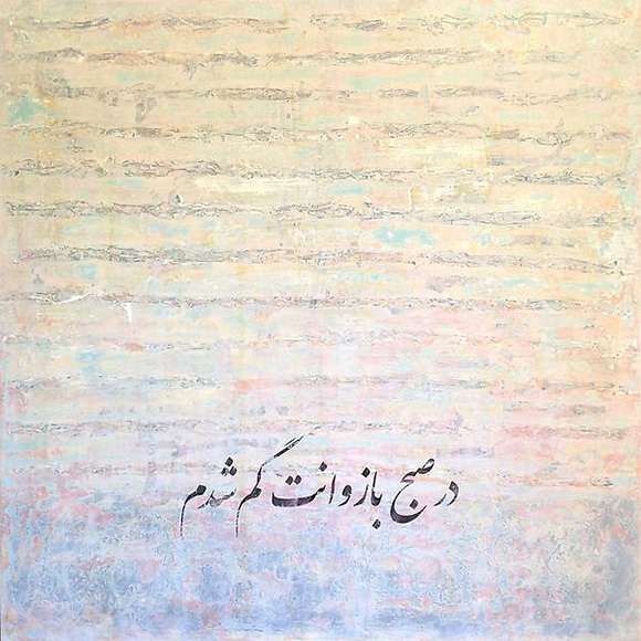 """""""And I Got Lost in the Dawn of Your Arms"""" by Farzad Kohan, 2013; mixed media on wood panel, 122 x 122 cm. 