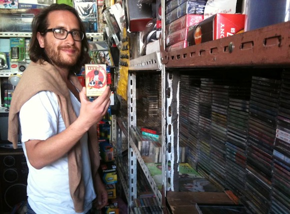 Brian Shimkovitz. | Photo: Awesome Tapes from Africa on Facebook.