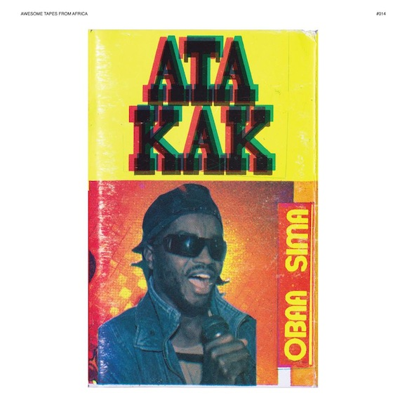 """Ata Kak's """"Obaa Sima."""" 