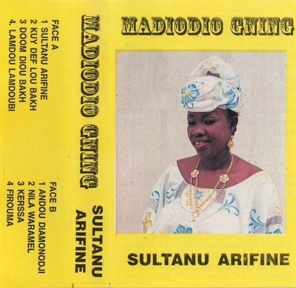 """Madiodio Gning's """"Sultanu Arifine."""" 