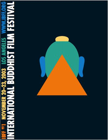 (Milton Glaser design for the first International Buddhist Film Festival, Los Angeles County Museum of Art, 2003)