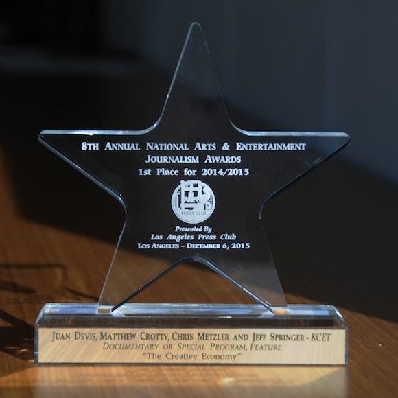 NAEJ_2015_award.jpg