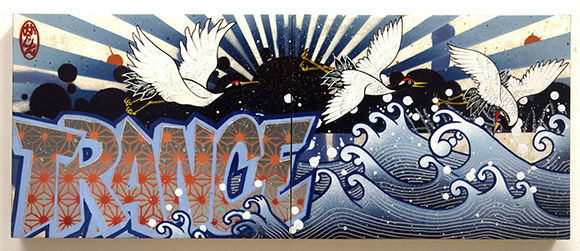 <em>Trance</em>, 2002, spray paint, acrylic & white gold leaf on wood panels, 8 x 20 in. (20.3 x 50.8 cm) (diptych), Private collection, Los Angeles, CA, Image courtesy of L.A. Louver, Venice, CA, copyright Gajin Fujita