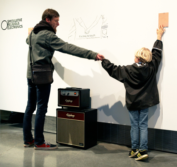 Trigilio's interactive 'Congregation Engine' at the CORPUS Exhibition.   Photo courtesy of the California Institute for Telecommunications and Information Technology.