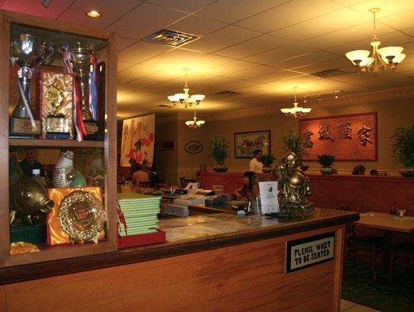 Fortune House Restaurant in El Centro.