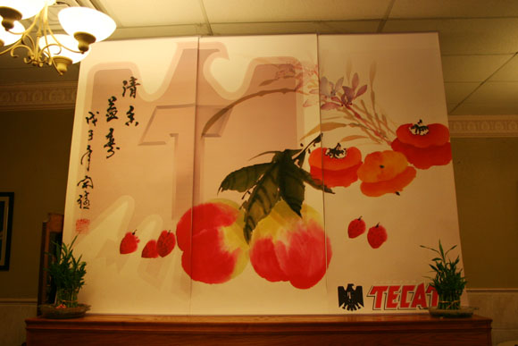Mexican-Chinese Tecate Banner.