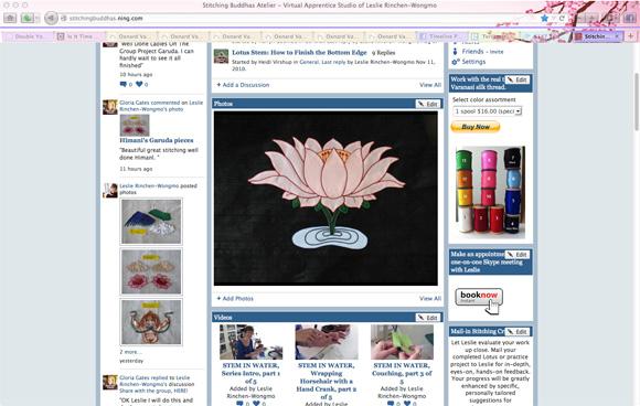Screenshot of Leslie Rinchen-Wongmo's Online Atelier.