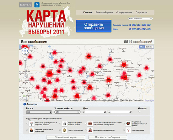 This crowdsourced election-violations map was used to monitor Russia Parliamentary Elections in December 2011. The map displays over 5,000 reports of election violations that span the following categories: