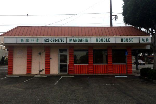 MandarinNoodleHouse1