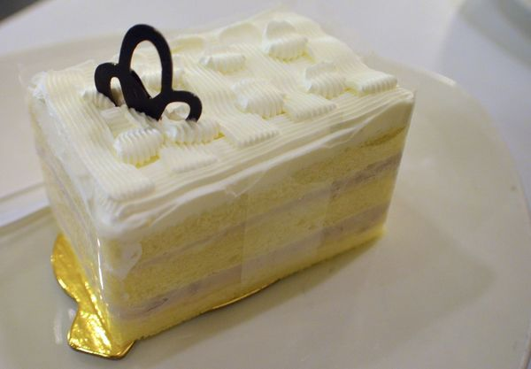 Taro Cake | Photo by Clarissa Wei