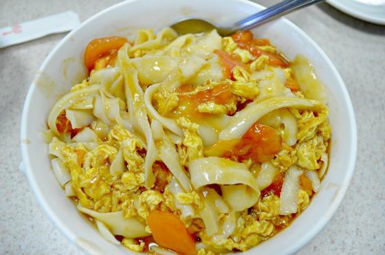 Tomato and Egg at Kam Hong