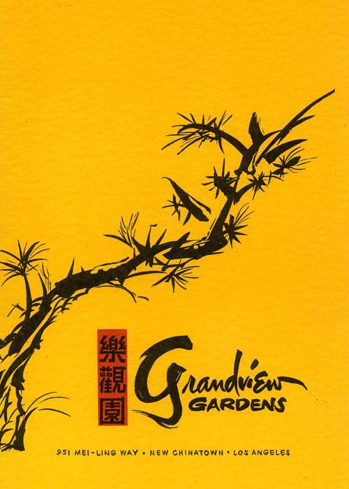 grandview1