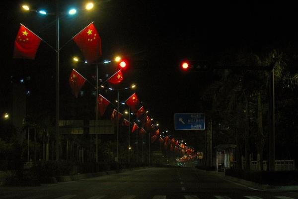 chinesegmo