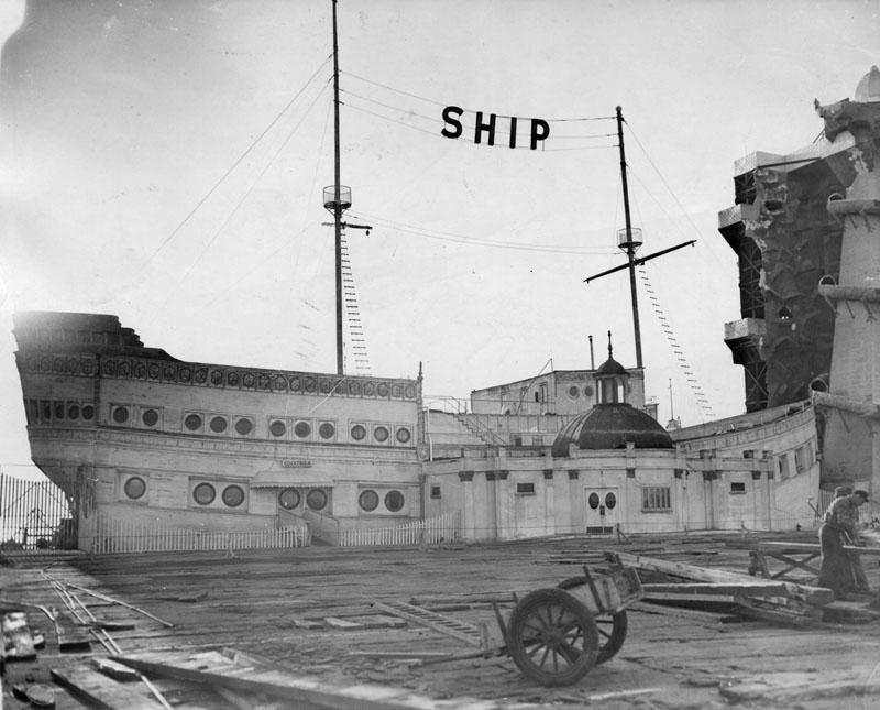 shipcafe