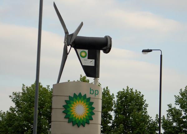 BP-wind-7-31-13-thumb-600x430-56831