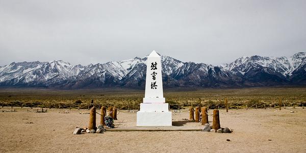 Manzanar-8-19-13-thumb-600x300-58158