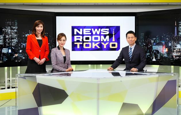 NHK World's 'Newsroom Tokyo' Debuts on KCET | KCET
