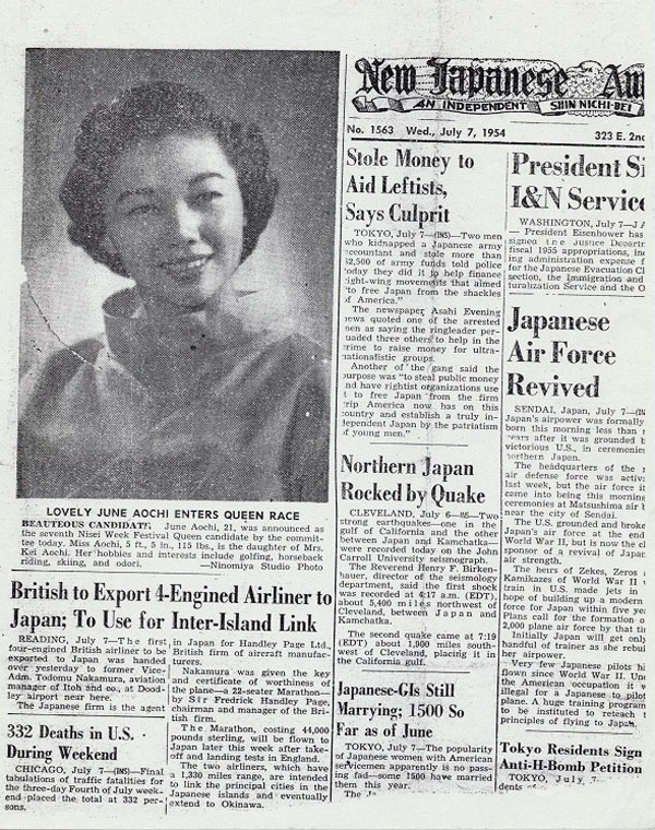 Families of the Nisei Week Queen were usually extremely proud to have their daughter hold the privilege and honor of representing their community | Document courtesy of June Aochi