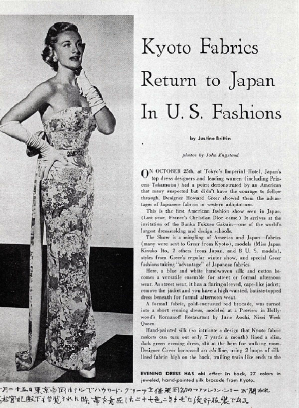 Fashion takes an alternate hybrid spin in the 1950s when designers begin to use Japanese fabrics on American-styled clothing as picture here, a hand printed dress with an advertised obi effect in the back | Courtesy of June Aochi