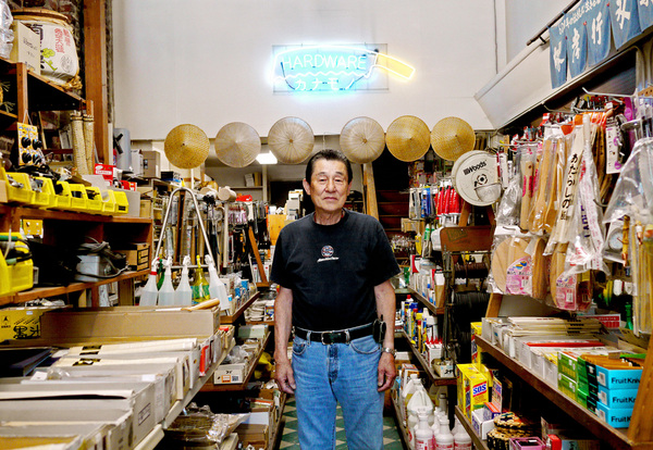 Anzen Hardware in Little Tokyo a Winning Institution | KCET