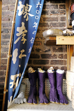 Tabi socks are traditional Japanese footwear with a split toe