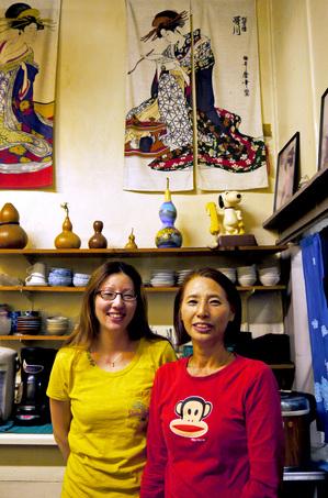 Judy Hayashi and her mother Yayoi Watanabe