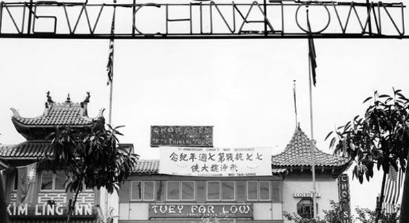 ch_pri_02_newchina