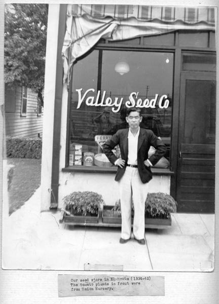 Kumezo Valley Seed Store, El Monte | Photo courtesy of Ike Hatchimonji