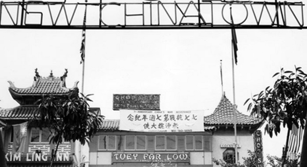 Sign over New Chinatown