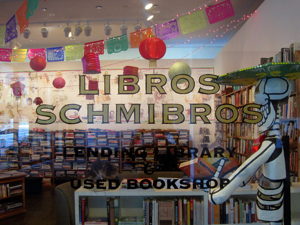 City of Mind inside Libros Schmibros at the UCLA Hammer Museum