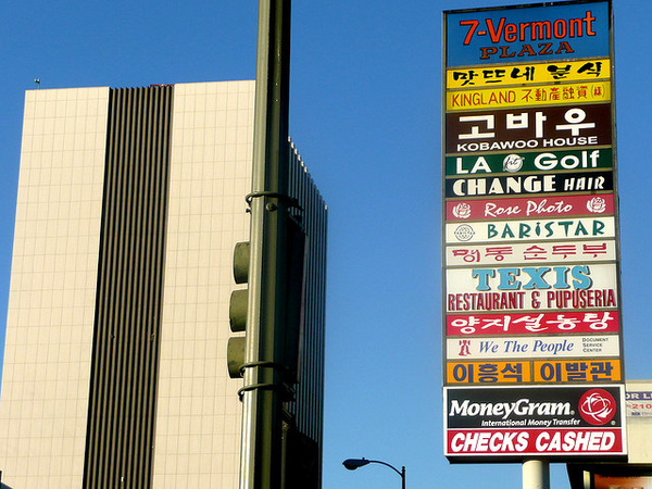 Diverse businesses in Koreatown | Photo by turbowombat used under a Creative Commons license