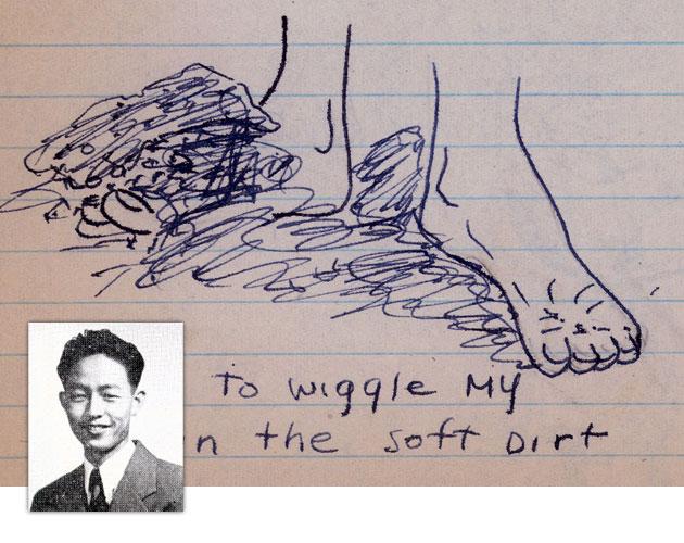 Stanley Kunio Hayami