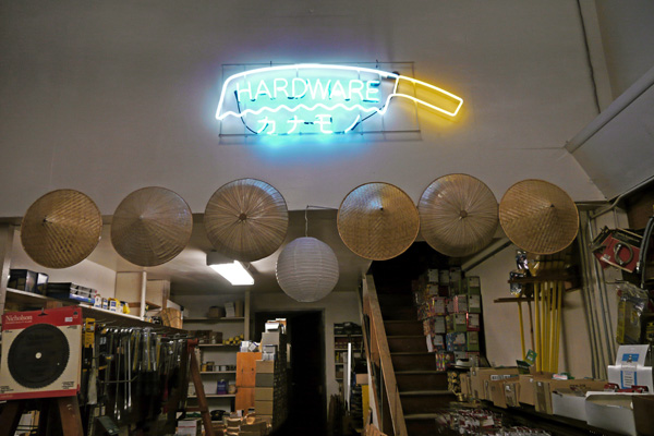 Anzen Hardware store | Photo by Yosuke Kitazawa