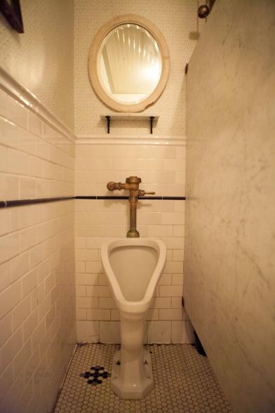 sass-urinal