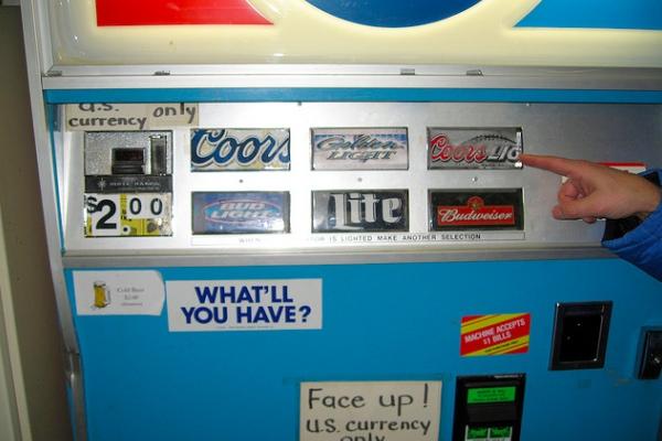 vendingmachine2-600