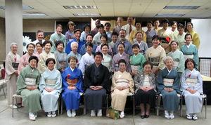 Madame Matsumoto & students