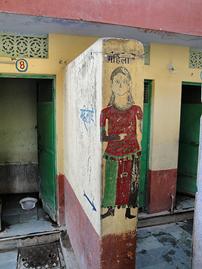 indiatoiletfeature.jpg