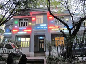 Borges Libreria China