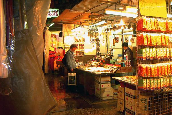 TR_nightmarket1