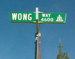 Wong Way in Riverside California I Courtesy UCR