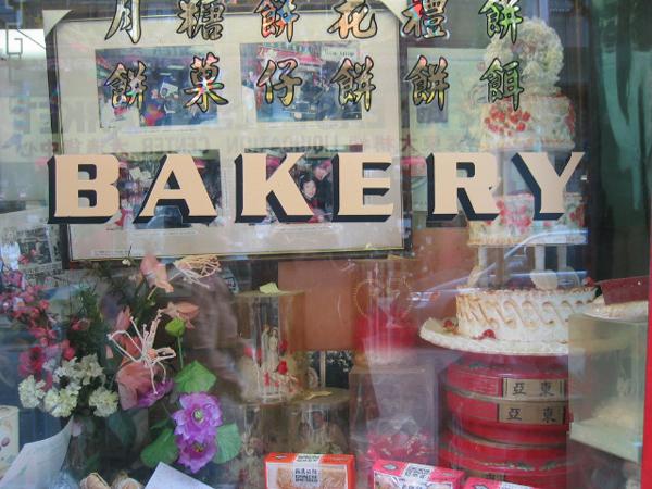 ophelia_chong_bakery