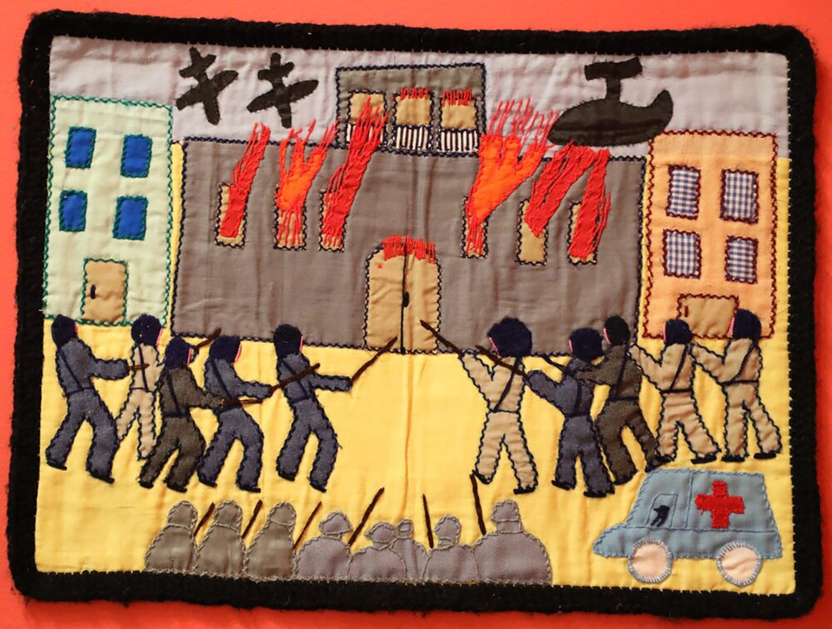 The Coup, 1986, by Arpilleristas E.M. and F.D.D.; Embroidered textile, 15 x 19 ¾ inches | Courtesy of Francisco Letelier and Isabel Morel Letelier: Museum of Latin American Art, Long Beach, California