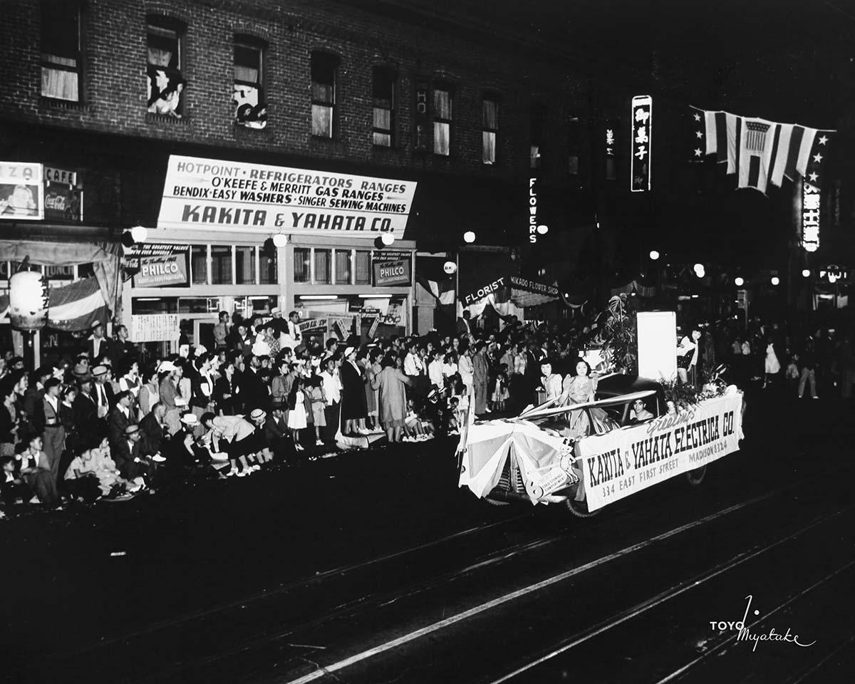 The Yahata float during the 1941 Nisei Week Parade | Courtesy of Toyo Miyatake Studio