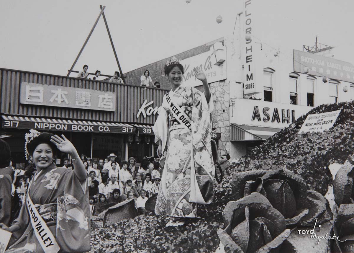The Nisei Week Queen during the 1976 Nisei Week Parade | Courtesy of Toyo Miyatake Studio