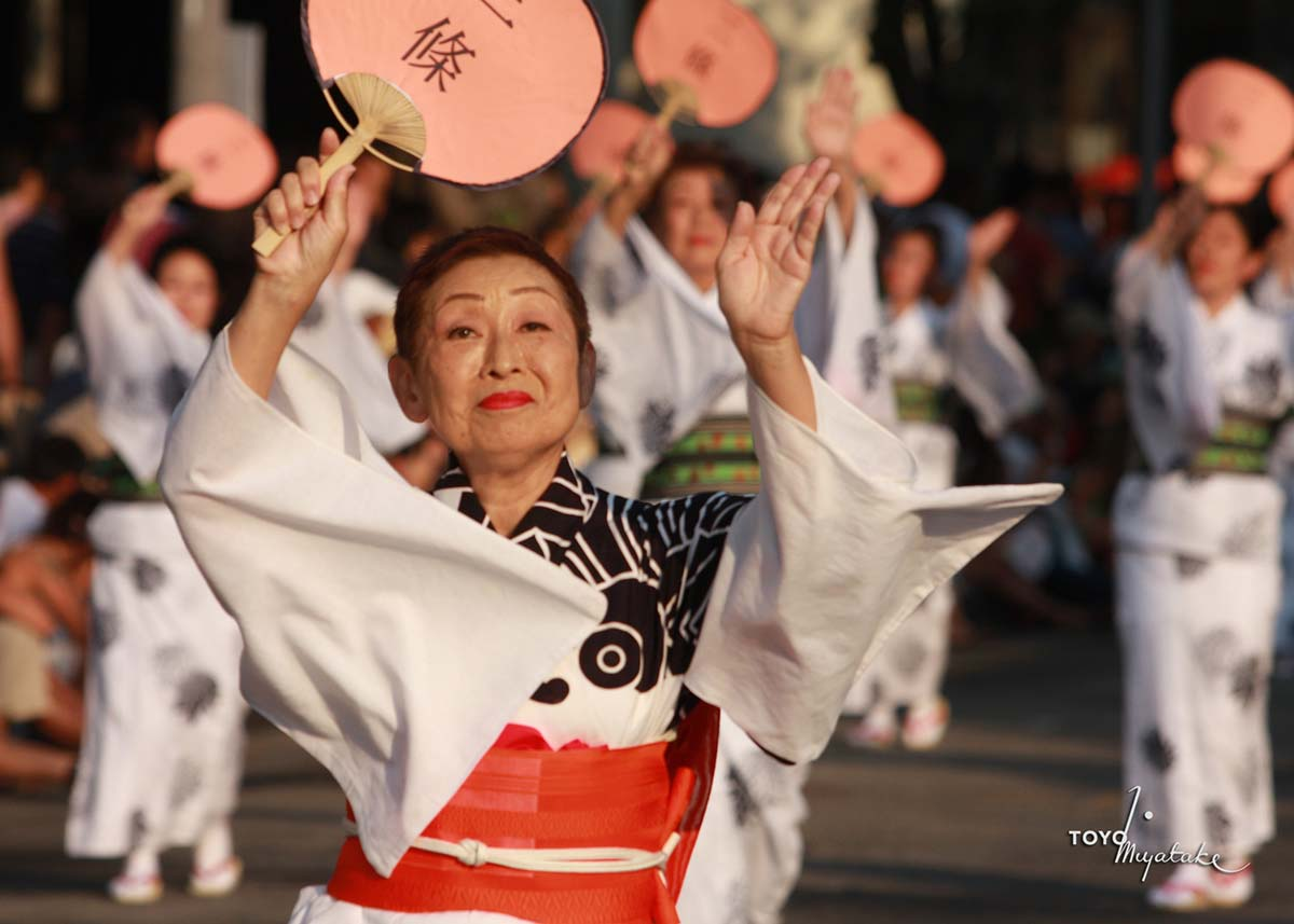 The 2009 Nisei Week Parade | Courtesy of Toyo Miyatake Studio